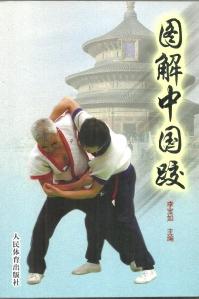 Livro Libaoru