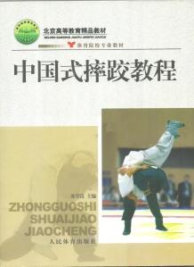 livro Xue 2011