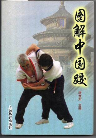 Capa do livro Tujie Zhongguojiao de autoria do mestre Li