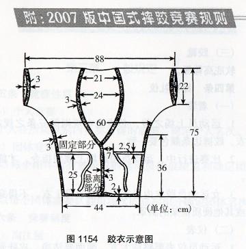 jiaoyi-no-livro-do-li-baoru