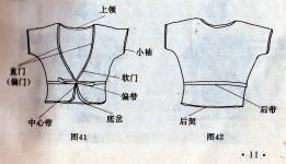 jiaoyi-no-livro-do